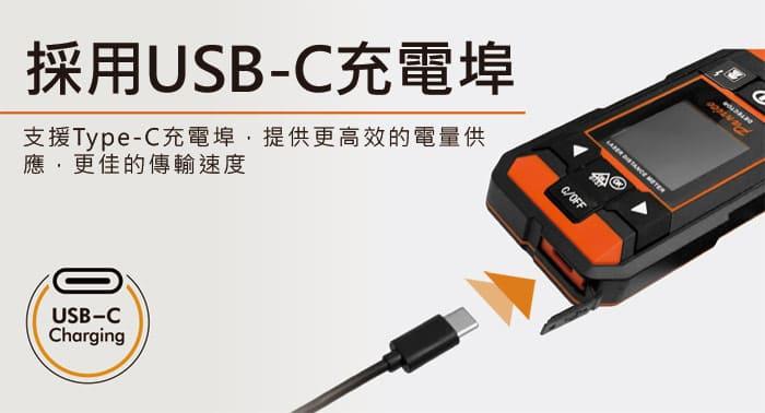 雷射测距仪+墙体探测仪 2机1体 激光测距仪 红外线测距仪 雷射电子尺测量仪