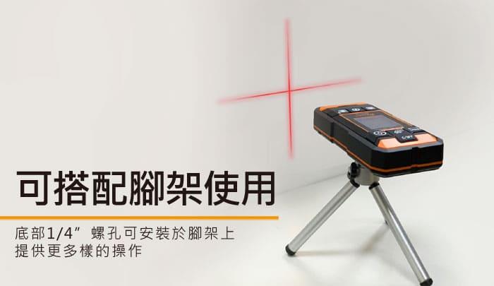 3合1探测仪 墙体探测仪 雷射测距仪 红光十字雷射水平仪墨线仪