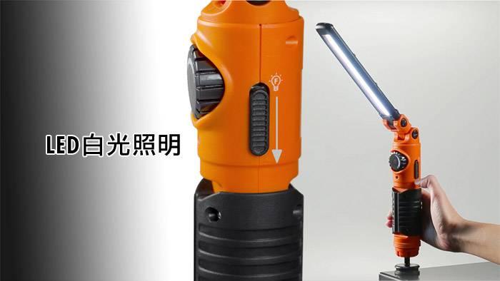 7W可折疊COB LED工作燈手電筒 帶磁鐵 USB充電