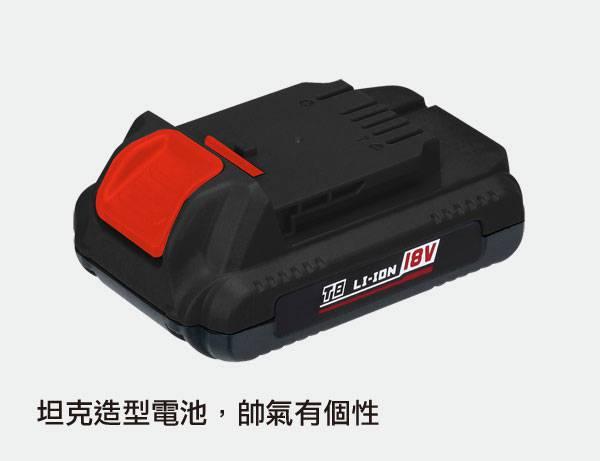 18V輕量化充電式無刷衝擊起子機
