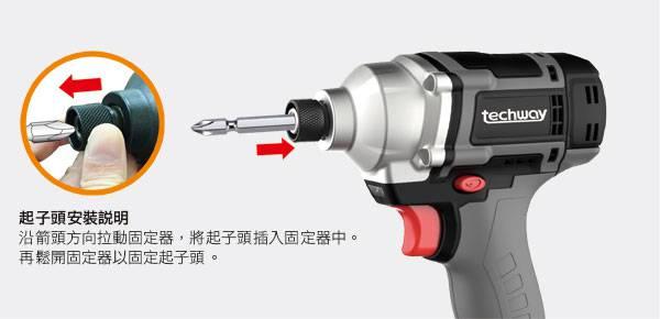 台灣製造18V鋰電池鎚擊式電動起子機攻牙機