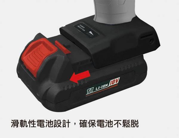 輕量化高轉速18V鋰電池鎚擊式電動起子機攻牙機 充電起子機