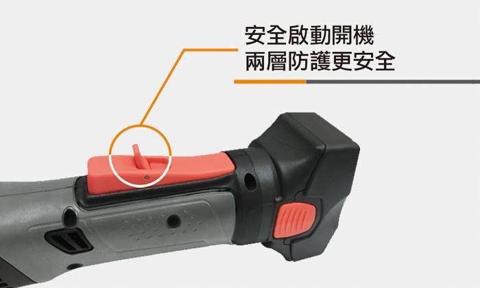 軍刀鋸 充電式往復鋸 無線往復式鋸