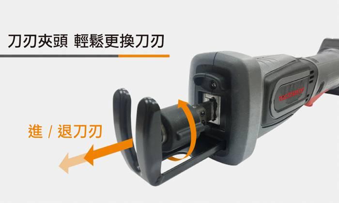 14.4V充電式雙鋰電軍刀鋸 充電式往復鋸 老虎鋸