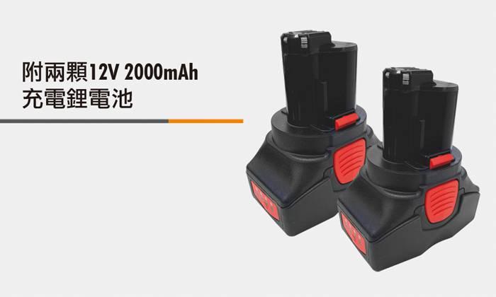 14.4V充電式雙鋰電軍刀鋸 無線往復式鋸