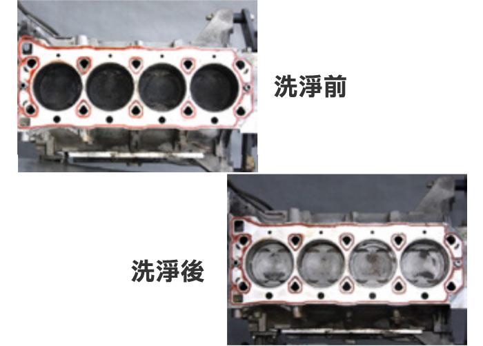 NX5000引擎積碳清洗劑 發動機 燃燒室 化油器 高效泡沫清潔劑洗淨效果
