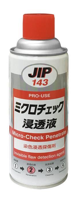 日本製造染色浸透探傷劑 JIP 143浸透液420ml
