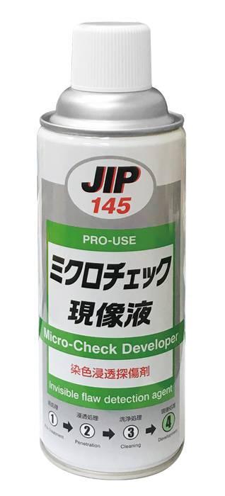 日本製造染色浸透探傷劑 JIP 145顯影液420ml