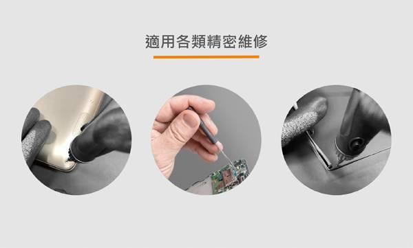 11合1油壓式精密棘輪起子組 11件棘輪精密起子組