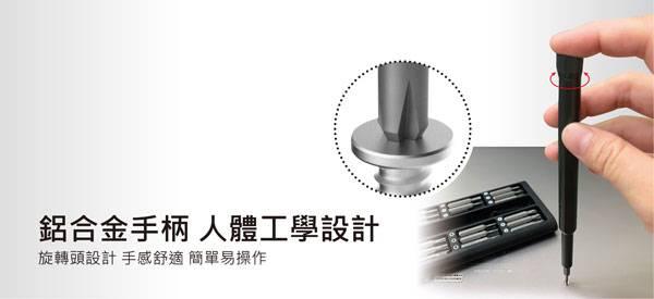 旋轉頭設計 省力提升工作效率 收納盒起子頭收納處磁性設計