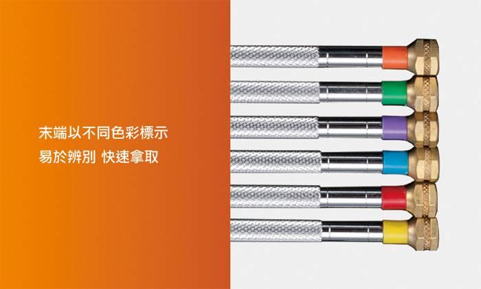 6件式彩色精密起子組 精密螺絲批套裝 多用途螺絲刀組 螺絲起子組