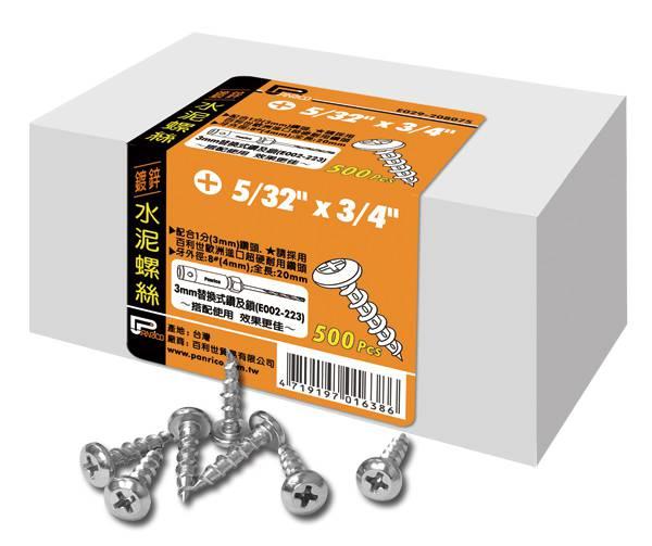 鍍鋅水泥螺絲 水泥粗牙螺絲 高張力水泥螺絲