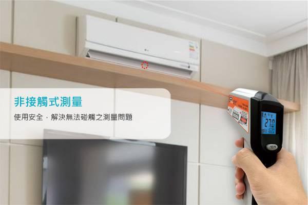 CE認證8點雷射紅外線測溫槍 紅外線溫度計