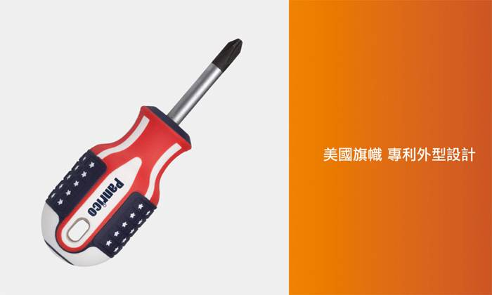 專業級美國旗十字螺絲起子 螺絲批 螺絲刀 螺絲旋具 十字起子 台製螺絲刀