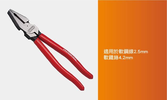 省力鋼絲鉗 省力水口鉗 省力尖嘴鉗子 省力剪鐵鉗子 省力鋼筋剪斷線鉗