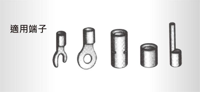 雙棘輪省力端子鉗 棘輪端子壓著鉗 省力棘輪端子鉗 壓著鉗壓線鉗