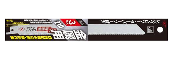 硬質樹脂軍刀鋸刀片 往復鋸專用金屬鋸片