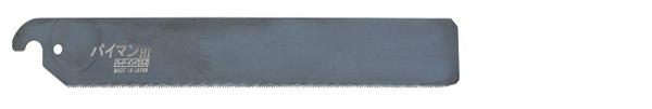 輕金屬管專用手鋸平鋸刃225mm
