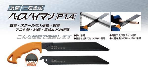 proimages/FZ-1240MS-spc5(600).jpg