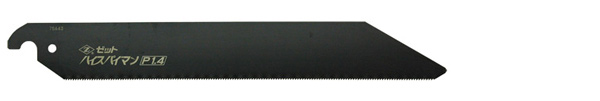 金屬管專用手鋸鋸刃225mm長