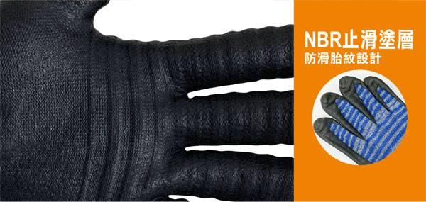韩国PS-200 超强止滑耐磨手套 加强透气防滑工作手套 园艺仓储搬运