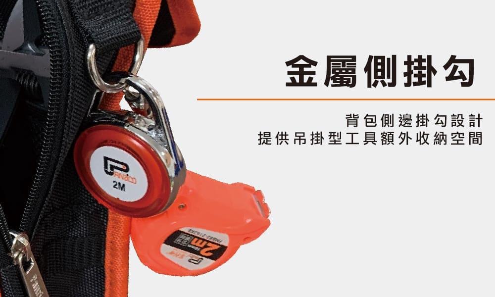 1680D肩胸包 單肩包 側背包 肩背包 金屬側掛勾