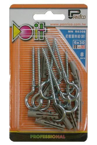 尼龙钉套洋钉钩洋钉钩组 尼龙栓套吊钩吊勾组 塑料塞子螺丝钩螺丝钩组
