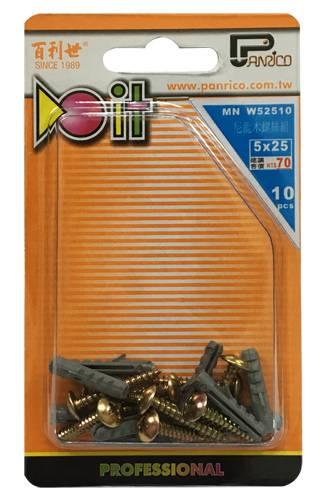 DIY用尼龙钉套木螺丝组 尼龙栓套木螺丝组