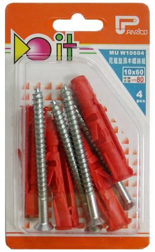 尼龙钉套木螺丝组 尼龙栓套木螺丝组 塑料塞子木螺丝组 塑料壁虎木螺丝组