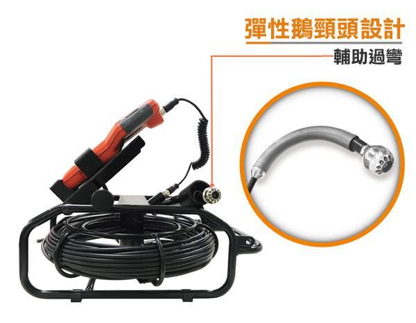 管道檢測攝像機窺視鏡 管內檢查攝影機 管道專用工業內視鏡