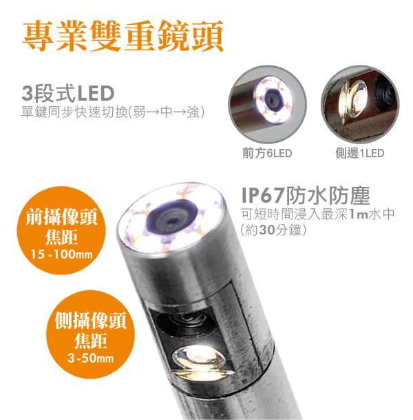 6mm雙鏡頭工業內視鏡 汽車維修 查管路 空調管道維修