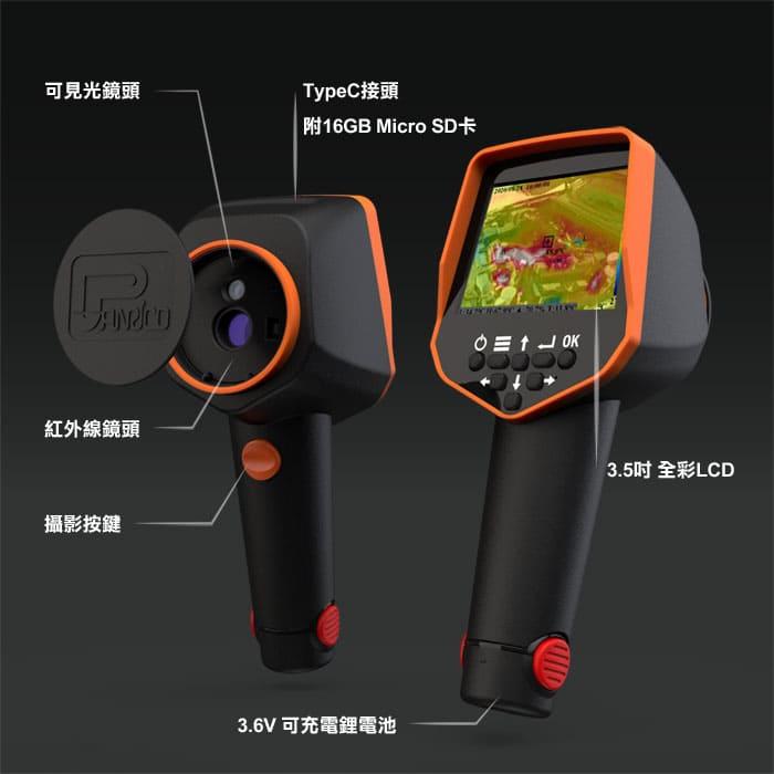 NKH1 台湾制造红外线热像仪 红外线热影像仪 热感应镜头 热显像仪