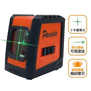 十字綠光雷射水平墨線儀 綠光激光水平儀 兩線綠光水平儀