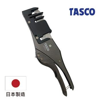 日本制TASCO TA643TD管槽剪 管槽刀 管槽切刀 饰管切刀 被覆铜管饰管剪刀 原厂公司货