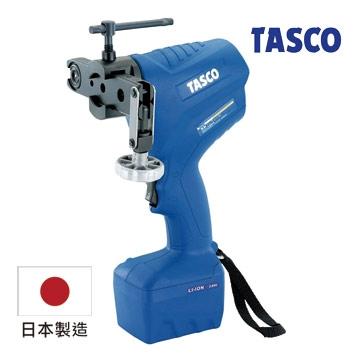日制10.8V锂电池电动扩管器TASCO TA550VR 电动扩喇叭口工具组 铜管扩管器 冷气冷冻空调 原厂公司货