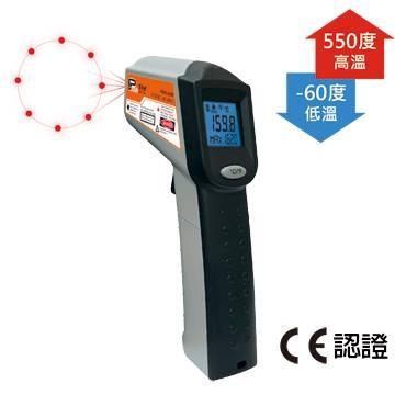 8点雷射红外线测温枪 红外线温度计 红外线测温器 红外线测温仪