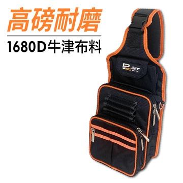 1680D牛津布料肩胸包五金工具包 单肩包 侧背包 肩背包 防泼水 耐磨耐用