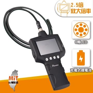工业内视镜 工业检测内视镜 管道内视镜 管路内视镜检修探测器 12mmx1M 台湾制PST-2488-12mm