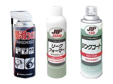 日本進口化學品