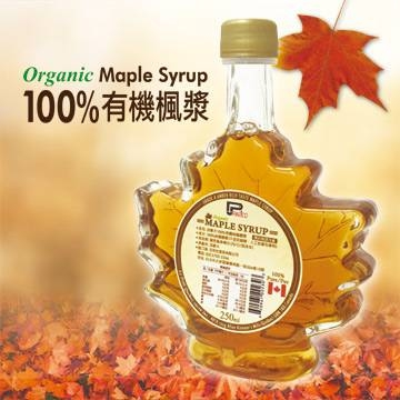 加拿大Maple Syrup有机枫糖浆250ml