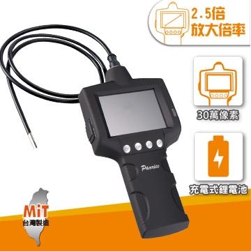 PST-2488管道檢修工業內視鏡 工業檢測內視鏡 孔內管路管道內視鏡檢修探測器 汽修檢測內視鏡