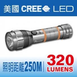 A52 3W高亮度LED手電筒 美國CREE LED手電筒 三段亮度切換IPX6防水手電筒 台灣製造