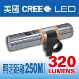 A92 CREE超亮白光LED自行車燈腳踏車燈 3W高亮度LED自行車前燈腳踏車前燈 單車燈 台灣製造