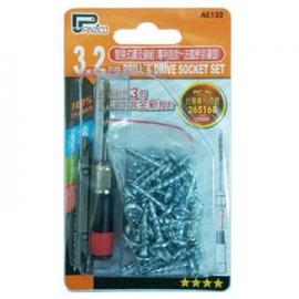 替換式鑽兼鎖組 1分鑽鎖組 鑽鎖組 鑽兼鎖工具組 替換式鑽鎖組 台灣製造 3.2mm PH2起子頭 6分螺絲50P