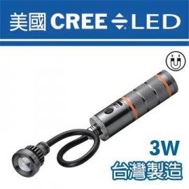 台灣製造B62A CREE可彎曲磁性高亮度LED手電筒軟管工作燈 3W充電手電筒LED燈 LED軟管維修工作燈 台灣製造