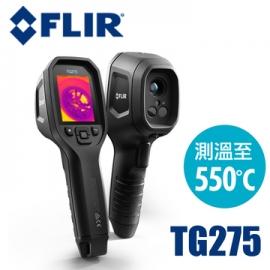 FLIR TG275 汽車診斷用紅外線熱像儀 可測至550℃熱顯像儀 熱成像儀 公司貨 台灣製造