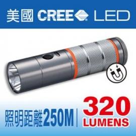 3W高亮度LED手電筒 美國CREE LED手電筒 三段亮度切換 照明距離250M 台灣製造