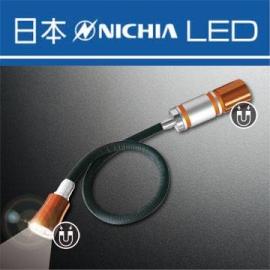 0.3W可彎式雙磁吸LED手電筒 LED磁吸式手電筒工作燈 360度彎曲軟管工作燈 IPX-6防水手電筒 日本Nichia磁吸工作LED燈
