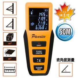 楓葉橙50M雷射測距儀 紅外線電子尺測距儀