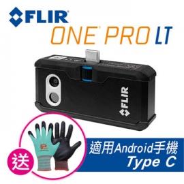 FLIR ONE Pro LT紅外線熱感應鏡頭 熱顯像儀 熱成像儀